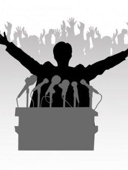 শাসন ও রাজনীতি বিষয়ক